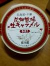 Yukiomiyagenamakyarameru0810