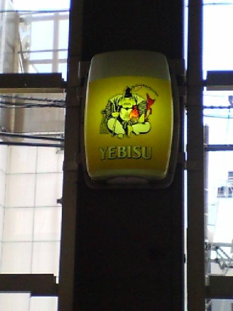 恵比寿駅の柱