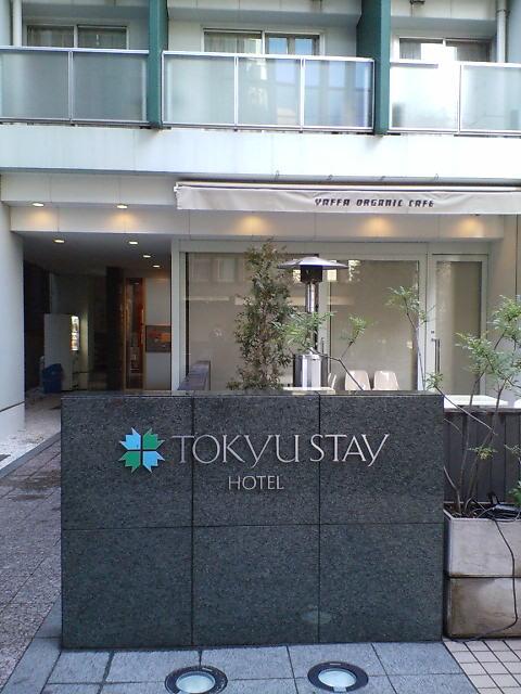 東京は晴れです(^-^)