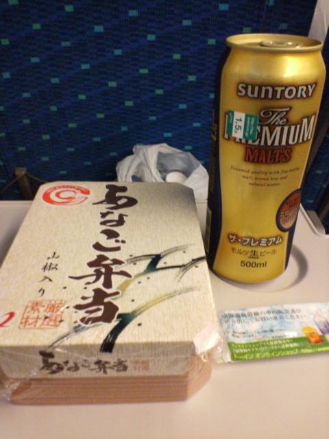 大阪より帰還します♪