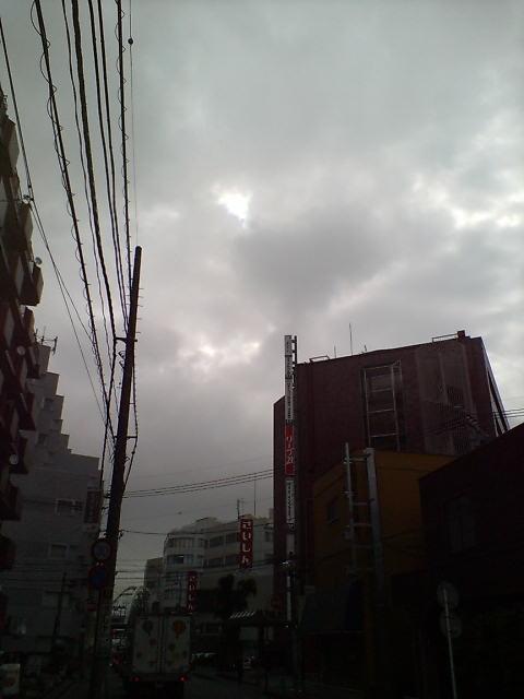 お天気どっち?