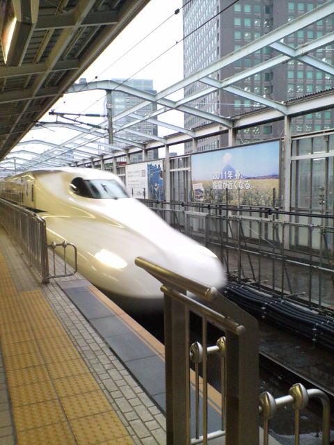 東京に向けて♪