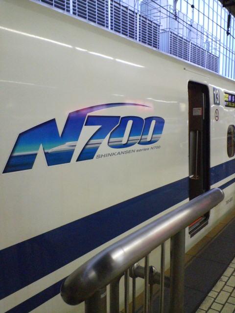 そして大阪へ(^-^)