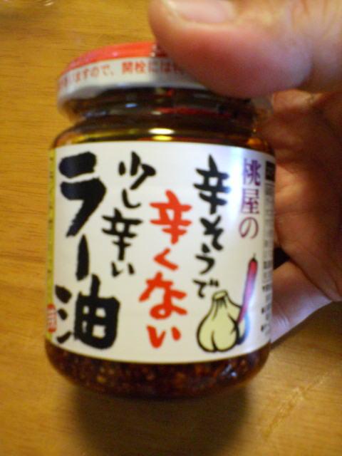 美味しいです(^-^)