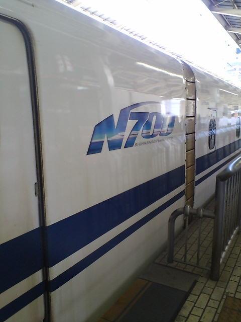 大阪遠征の始まりです♪