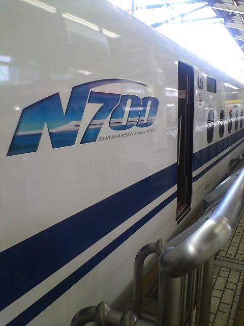 大阪へ向かいます(^-^)