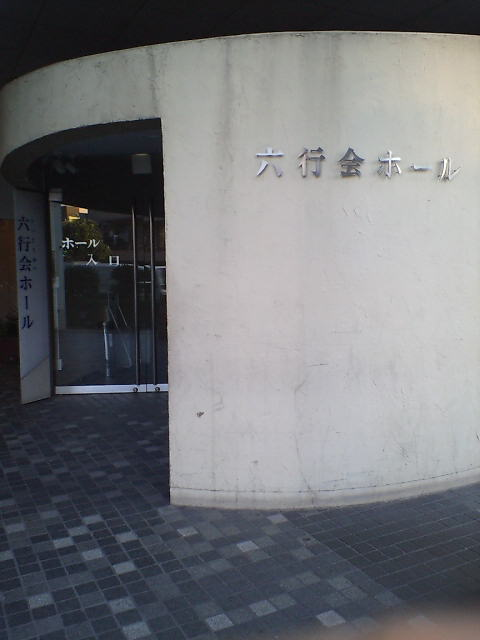 小屋入り(^-^)