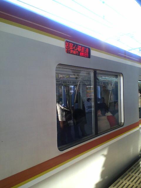 電車選定♪