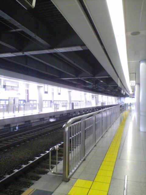 大阪に向かいます♪