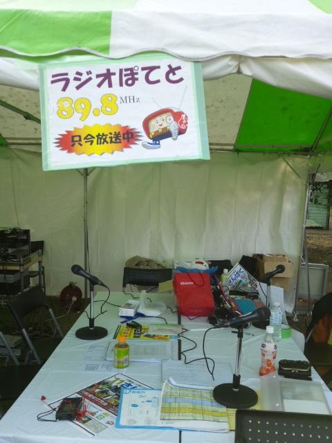 川越産業博覧会開催中