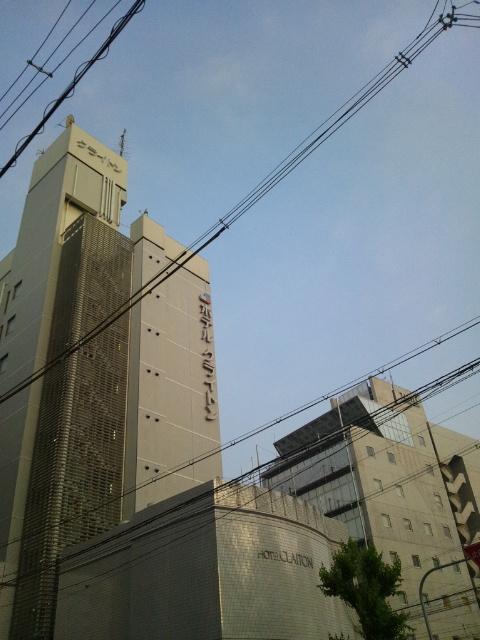大阪をあとにします♪