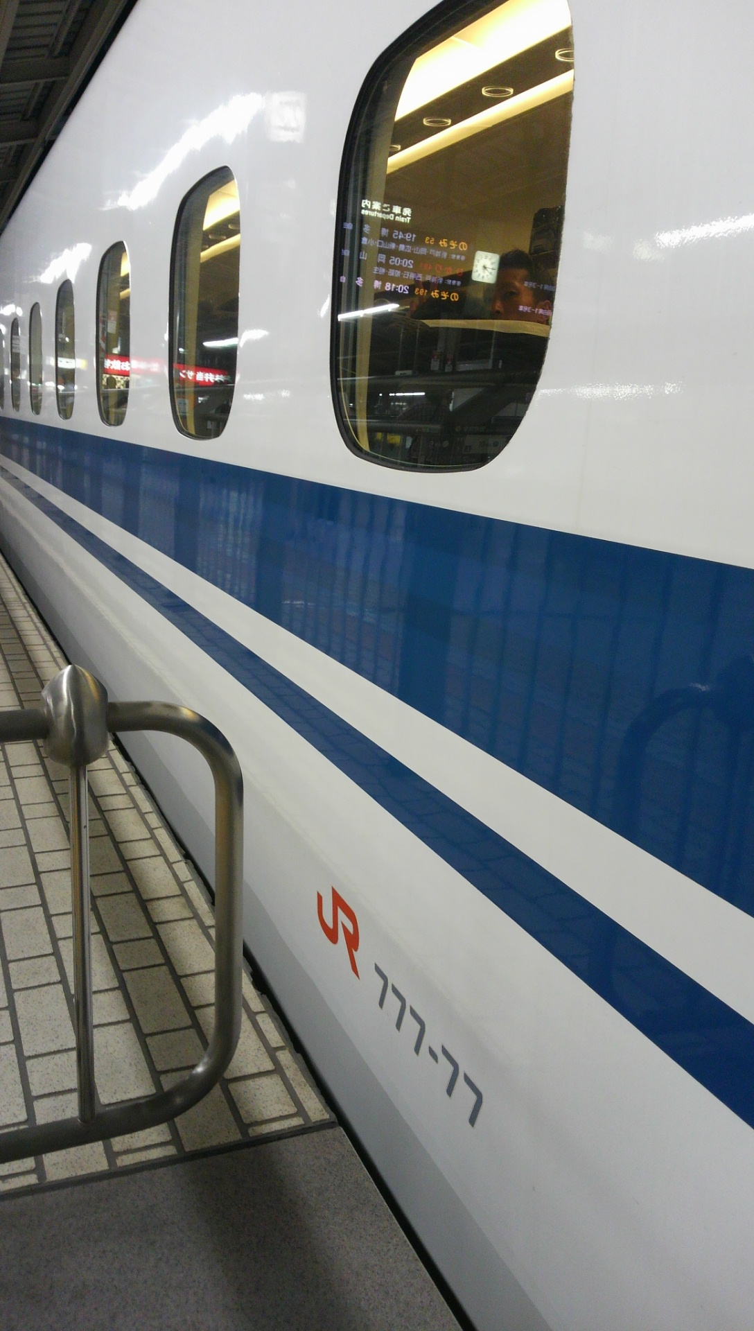 これから大阪遠征です♪